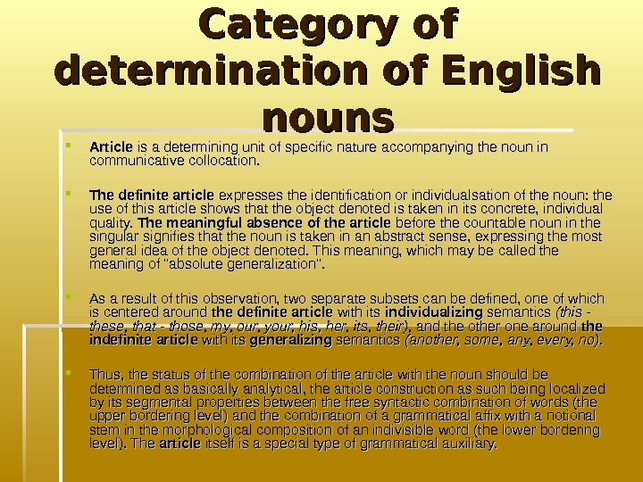 Category of determination of English nouns Article is a determining unit of specific nature