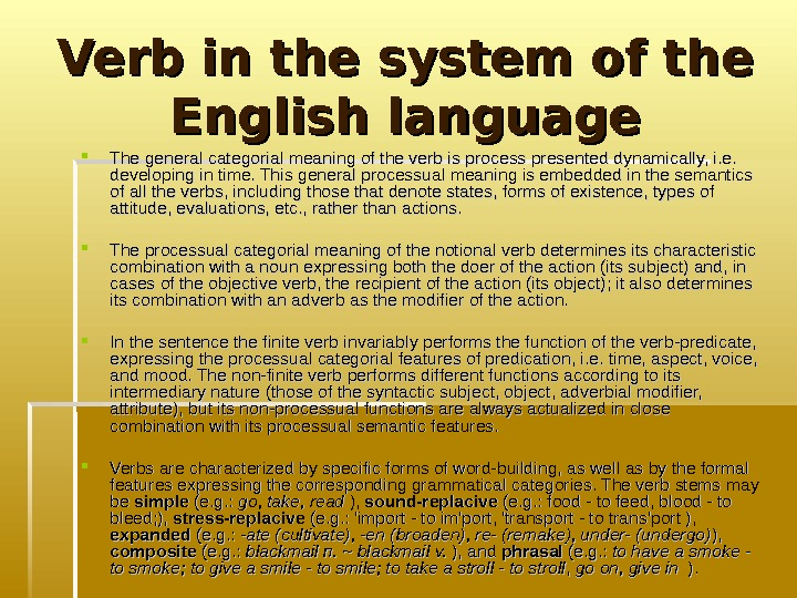 Verb in the system of the English language The general categorial meaning of the