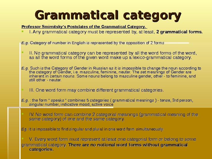 word forms grammar