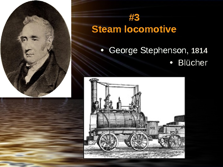 #3 Steam locomotive • George Stephenson,  1814  • Bl ü cher