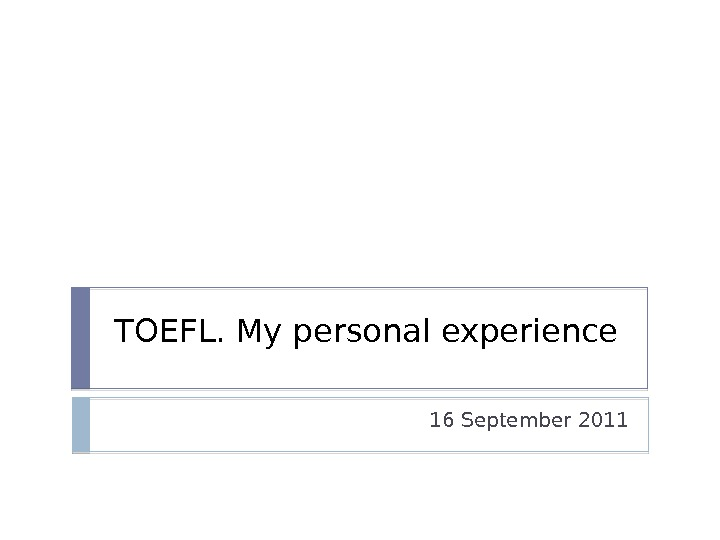 TOEFL. My personal experience 16 September 2011