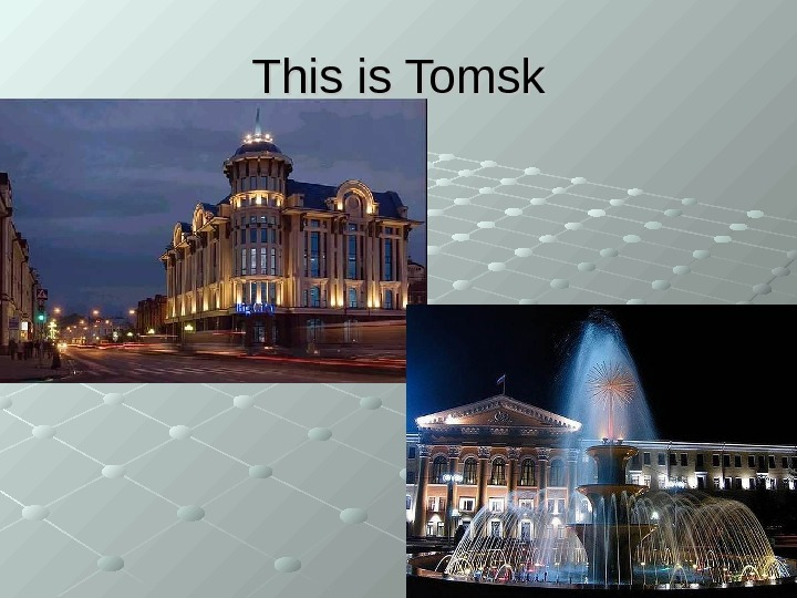 This is Tomsk