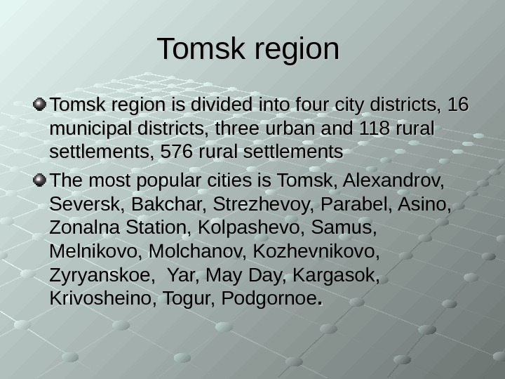 Tomsk region is divided into four city districts, 16 municipal districts, three urban and