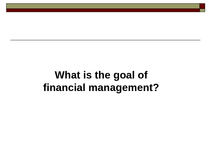 What is the goal of financial management?