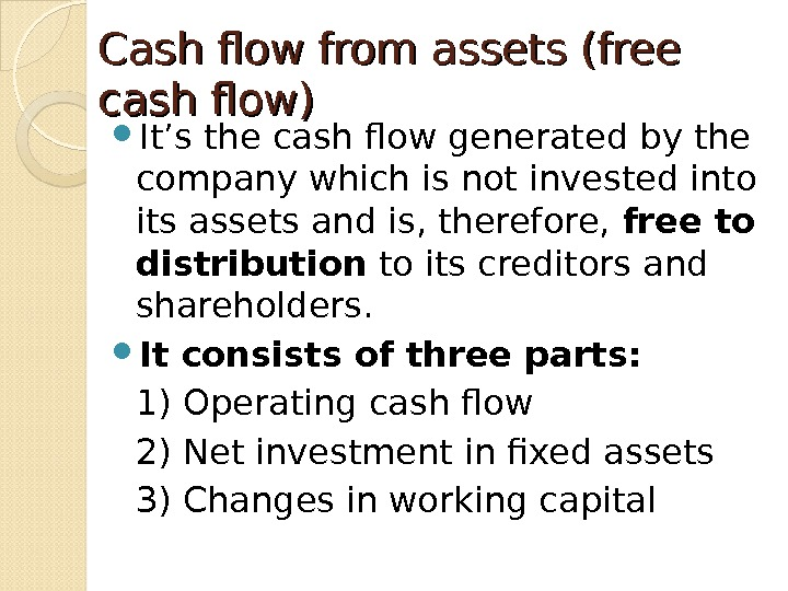 СС ash flow from assets (free cash flow) It's the cash flow generated by the company