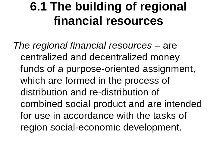 6. 1 The building of regional financial resources The regional financial resources – are centralized and