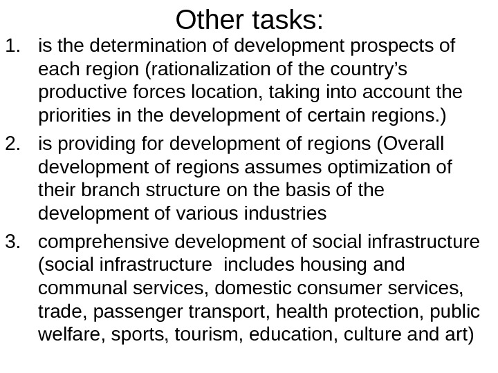Other tasks: 1. is the determination of development prospects of each region ( rationalization of the