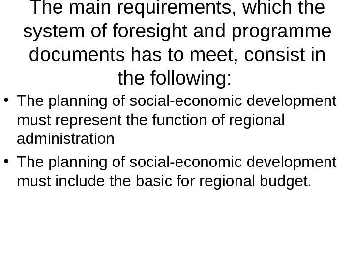 The main requirements, which the system of foresight and programme documents has to meet, consist in