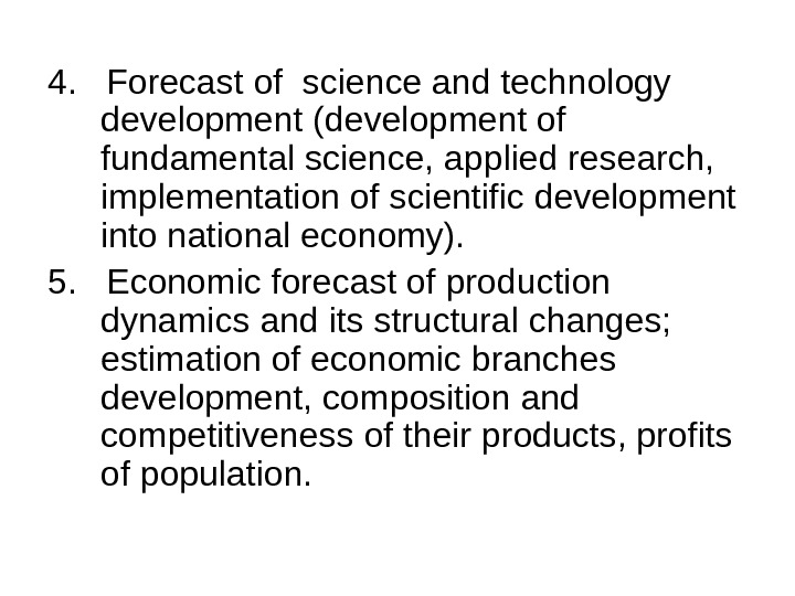 4.  Forecast of science and technology development (development of fundamental science, applied research,  implementation