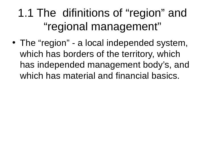 "1. 1 The difinitions of ""region"" and ""regional management"" • The ""region"" - a local independed"