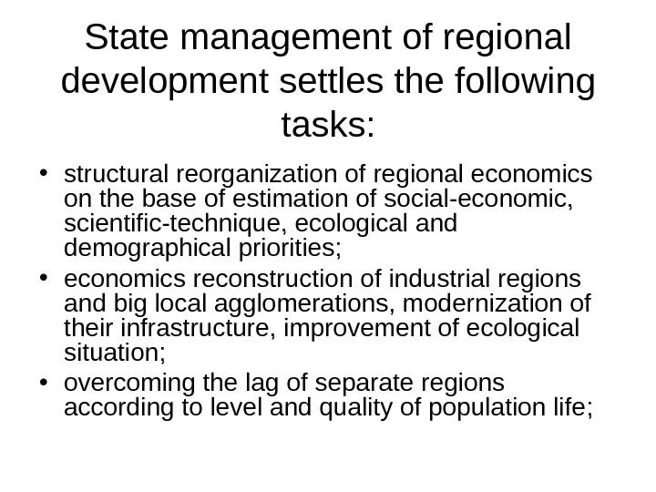 State management of regional development settles the following tasks:  • structural reorganization of regional economics