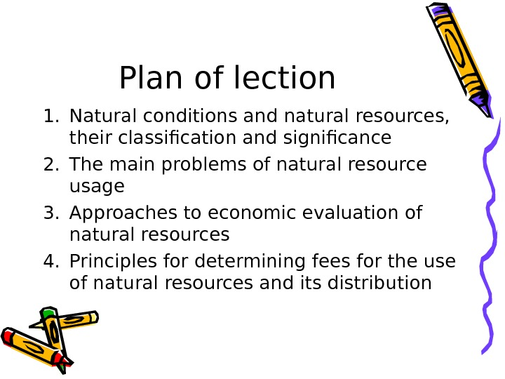 Plan of lection 1. Natural conditions and natural resources,  their classification and significance 2. The