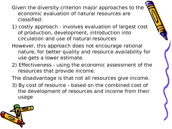 Given the diversity criterion major approaches to the economic evaluation of natural resources are classified: 1)
