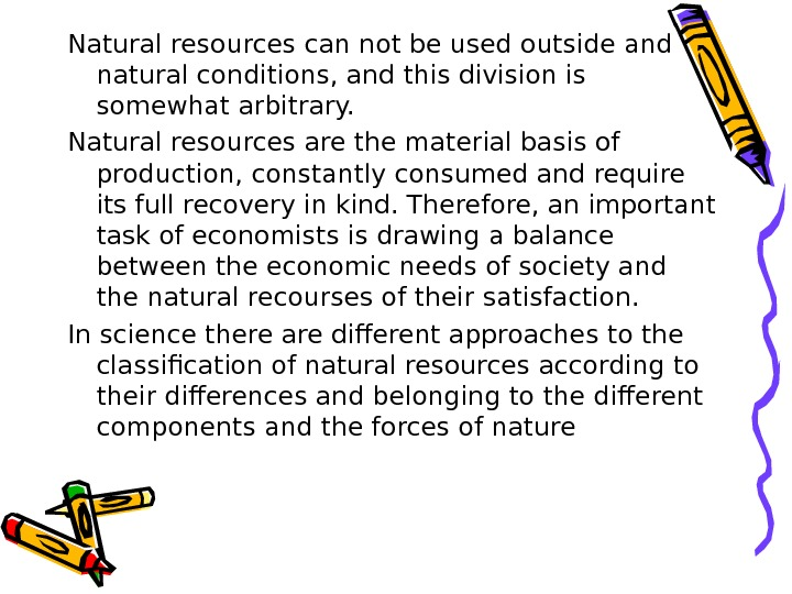 Natural resources can not be used outside and natural conditions, and this division is somewhat arbitrary.