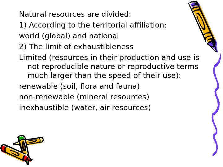 Natural resources are divided: 1) According to the territorial affiliation: world (global) and national 2) The