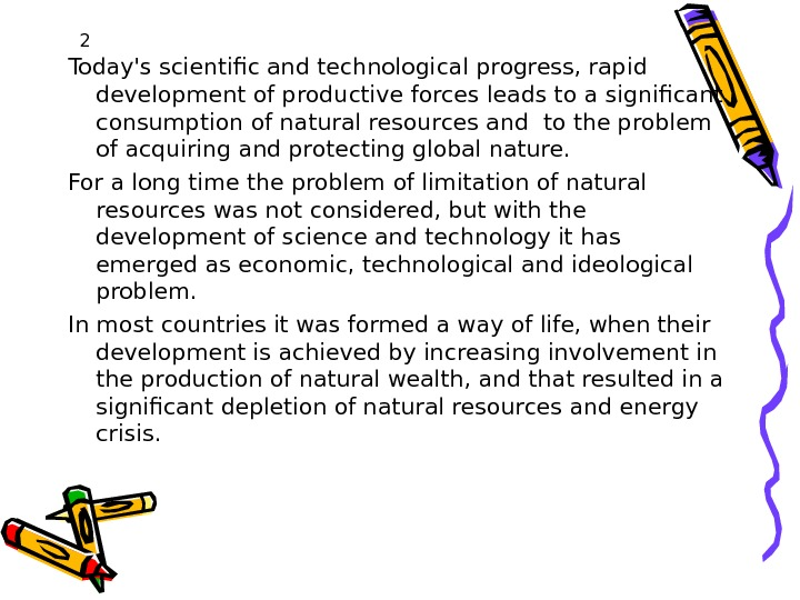 2 Today's scientific and technological progress, rapid development of productive forces leads to a significant consumption