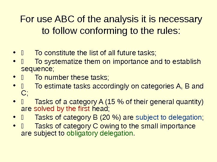For use ABC of the analysis it is necessary to follow conforming to the rules:
