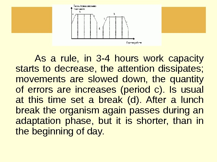 … As a rule,  in 3 -4 hours work capacity starts to decrease,  the