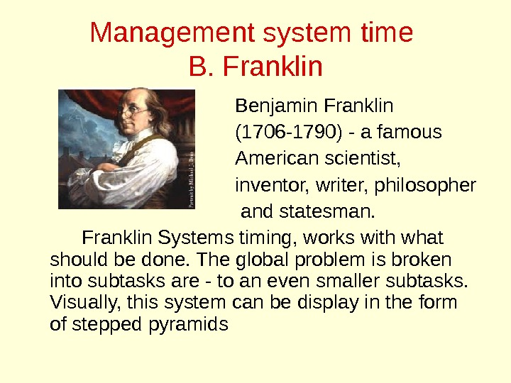 Management system time B. Franklin Benjamin Franklin (1706 -1790) - a famous American scientist,  inventor,