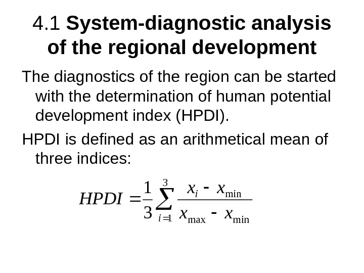 4. 1 System-diagnostic analysis of the regional development The diagnostics of the region can