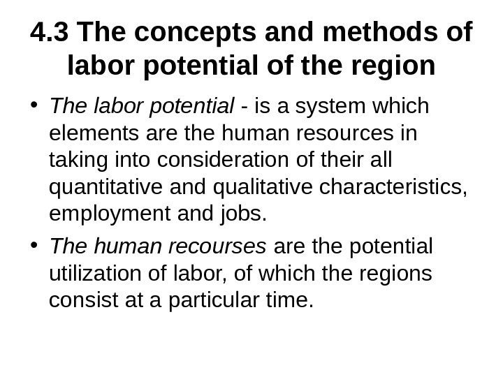 4. 3 The concepts and methods of labor potential of the region • The