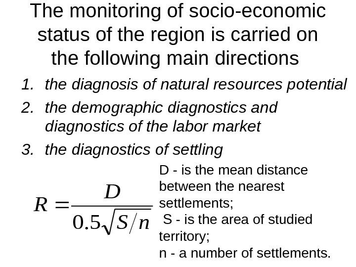 The monitoring of socio-economic status of the region is carried on the following main