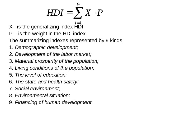 X - is the generalizing index HDI P – is the weight in the