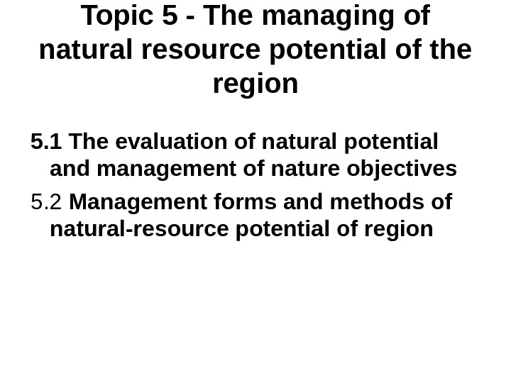 Topic 5 - The managing of natural resource potential of the region 5. 1 The evaluation