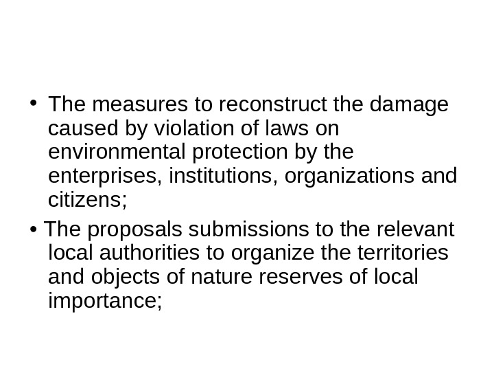 • The measures to reconstruct the damage caused by violation of laws on environmental protection