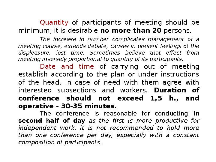 Quantity  of participants of meeting should be minimum; it is desirable no more than 20
