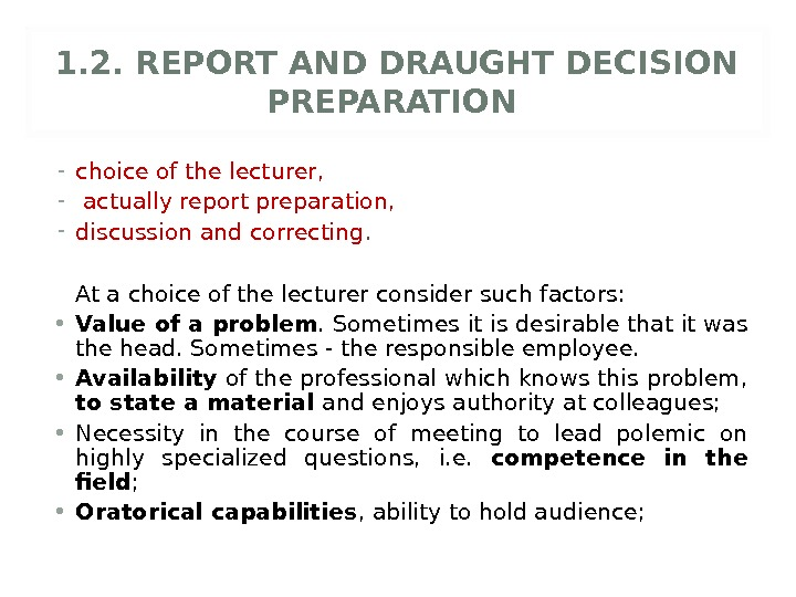 1. 2. REPORT AND DRAUGHT DECISION PREPARATION - choice of the lecturer, -  actually report