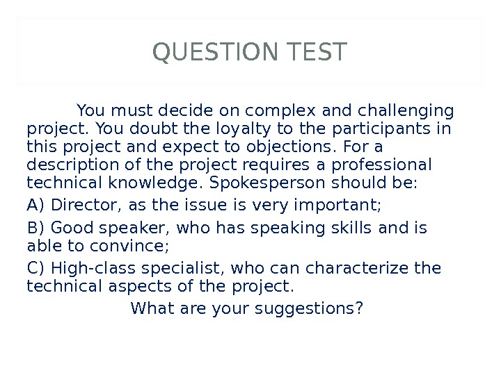 QUESTION TEST You must decide on complex and challenging project. You doubt the loyalty to the