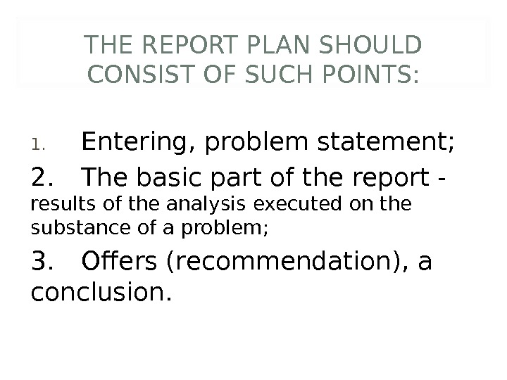 THE REPORT PLAN SHOULD CONSIST OF SUCH POINTS: 1. Entering, problem statement; 2. The basic part