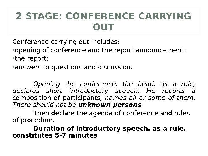 2 STAGE: CONFERENCE CARRYING OUT Conference carrying out includes:  • opening of conference and the