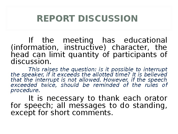 REPORT DISCUSSION  If the meeting has educational (information,  instructive) character,  the head can