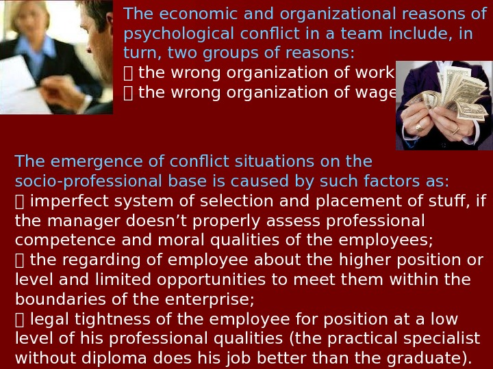 The economic and organizational reasons of psychological conflict in a team include, in turn, two groups