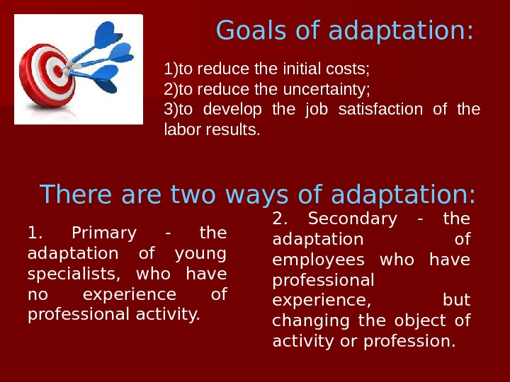 Goals of adaptation: 1) to reduce the initial costs; 2) to reduce the uncertainty; 3) to