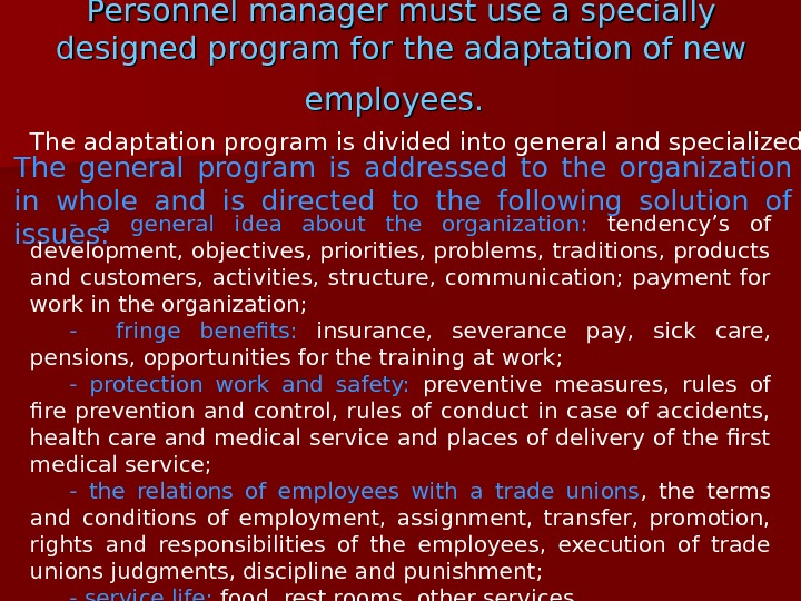 Personnel manager must use a specially designed program for the adaptation of new employees. The adaptation