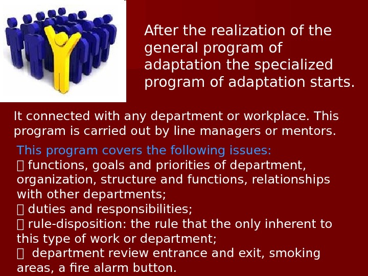 This program covers the following issues:  functions, goals and priorities of department,  organization, structure