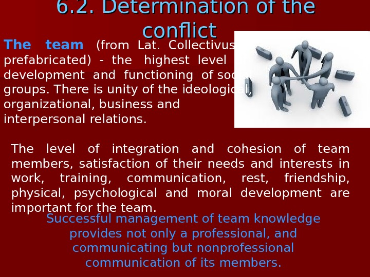 66. 2. Determination of the conflict  The team (from  Lat. Collectivus -
