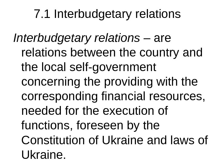 7. 1 Interbudgetary relations – are relations between the country and the local self-government concerning the