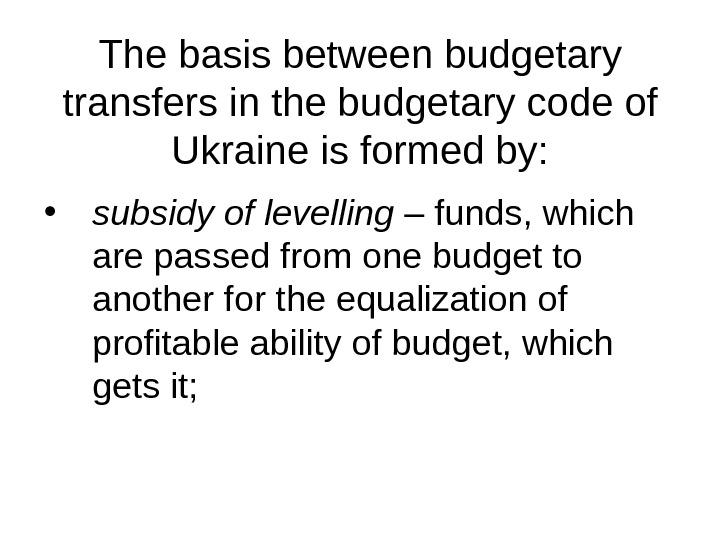 The basis between budgetary transfers in the budgetary code of Ukraine is formed by:  •