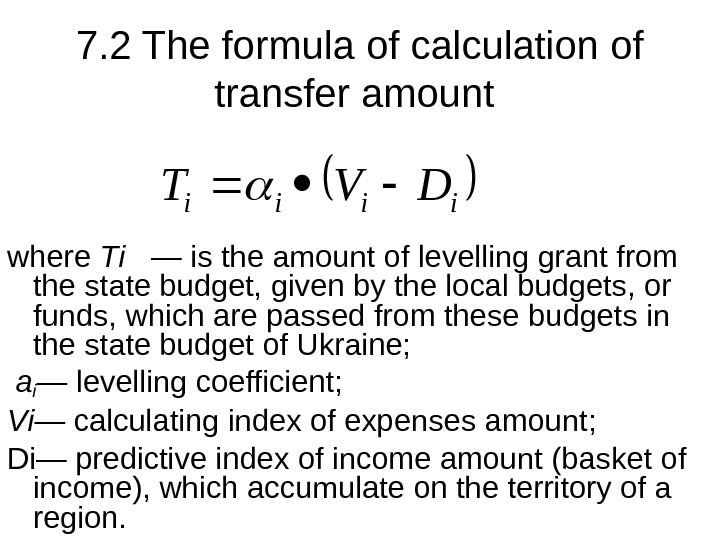 7. 2 The formula of calculation of transfer amount where Ті — is the amount of