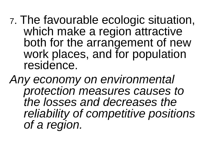 7.  The favourable ecologic situation,  which make a region attractive both for the arrangement