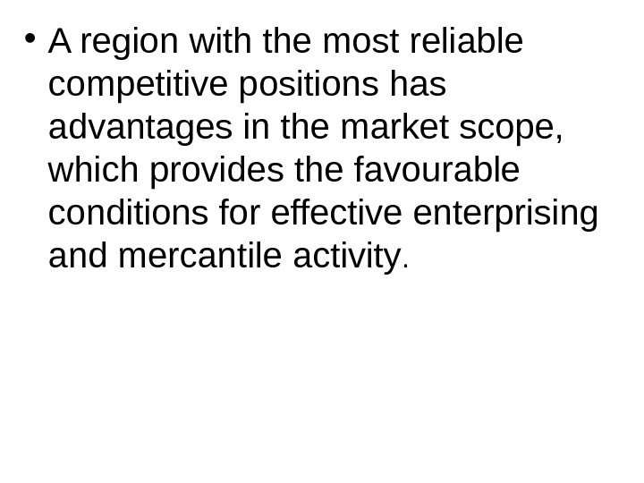 • A region with the most reliable competitive positions has advantages in the market scope,