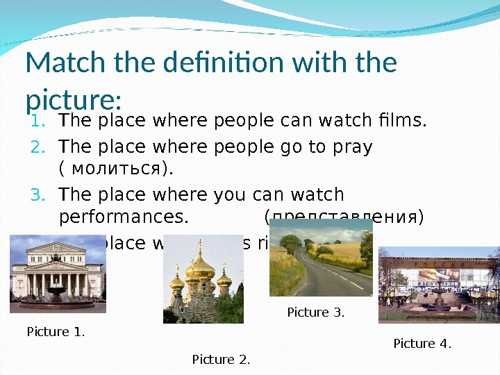 Match the definition with the picture: 1. The place where people can watch films. 2. The