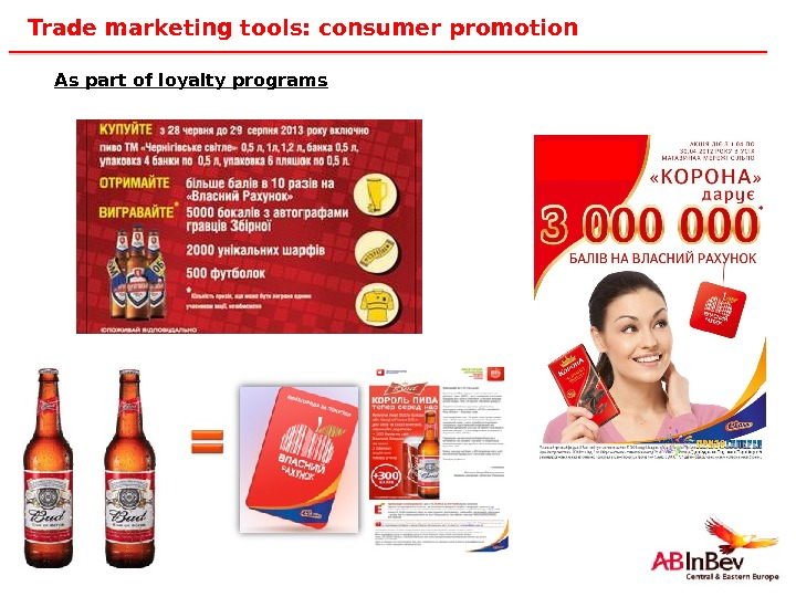38 Trade marketing tools: consumer promotion As part of loyalty programs