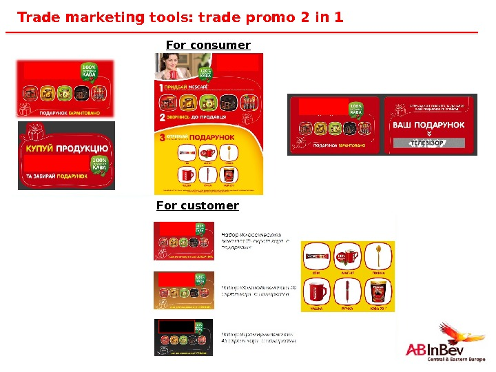 40 Trade marketing tools: trade promo 2 in 1 For consumer For customer