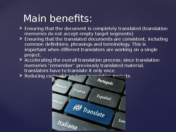 Main benefts:  Ensuring that the document is completely translated (translation memories do not accept empty
