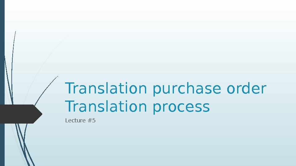 Translation purchase order Translation process Lecture #5